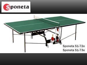 Sponeta S1-73e Tischtennisplatte Outdoor